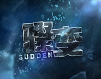 """Mediacorp - Sudden """"骤变"""""""