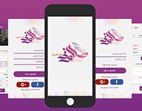 Saloni App UI/UX