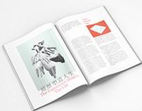 Design 360°: Magazine Redesign