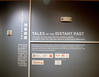 Tales of the Distant Past