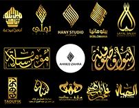 arabic logo - بالعربي
