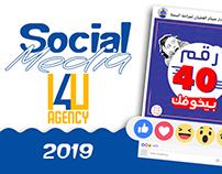 Social media - 2019.1