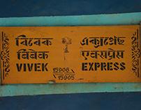 4273 Kms on tracks, Memoirs of the longest journey