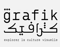 Grafik . Explorer la culture visuelle marocaine