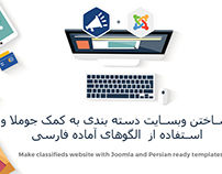 Make classifieds website with Persian ready themes