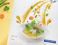 Аппетитный календарь