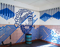 IBUG // Street Art Festival