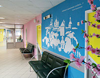 "The project ""City of Russia"" for children's polyclinic"