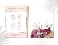 FAVOR - Branding | ブランディング 好きから探せるコスメアプリ フェイバー クリアファイル