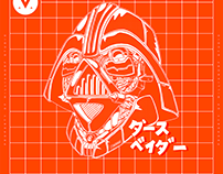 Mecha Star Wars - Part 1