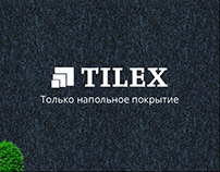«Tilex» - carpet site