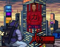 JK47 Album Cover - Pixel Art Illustration