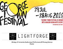 Georgetown Festival : Northern Hemisphere - 360 Dome
