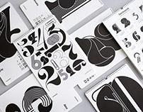 A.P.J. (Art Print Japan) – Typographic calendars for