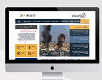 EMASC Website