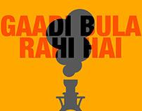 Gaadi Bula Rahi Hai - 70's Music Video