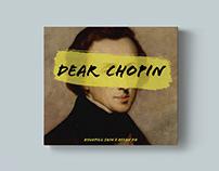 신현필x고희안 - Dear Chopin