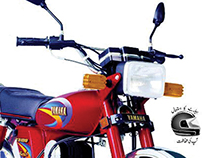 Dawood Yamaha Motorbike (Old Work)