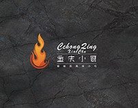 Chongqing Kitchen Visual Brand Design