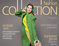 Cover story Fashion Collection February 2016
