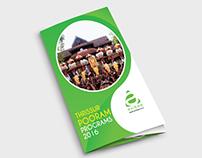 Avikaa Thrissur Pooram Programs 2016 Brochure