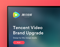 Tencent Video Brand Upgrade 腾讯视频品牌升级