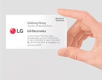 LG Electronics B2B Communication Guideline Design
