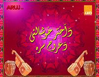 Aruj Da Ahktar Khushali Festival