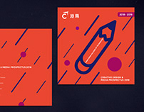 HKCT Art Design Prospectus 2018
