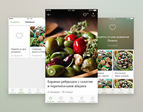Julia Vysotskaya's Recipes iOS App Redesign