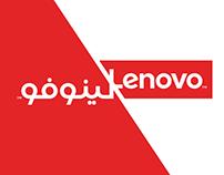 Global Brands Arabization /تعريب شعارات عالمية