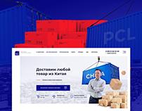 PCL — Price in China logistic / Грузоперевозки / 2019.