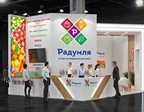 Radumlya - Prodexpo 2018