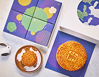 Mooncake Packaging 2017 金秋限定「饱记月饼」