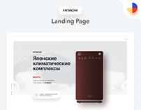 Hitachi landing page