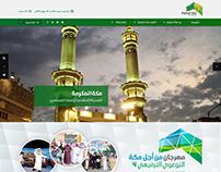 Mecca - Makkah Tourism Portal