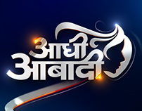 INDIA 24X7 NEWS CHANNEL
