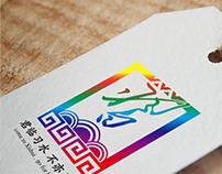 xishui logo design