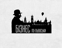 Lviv Business Game
