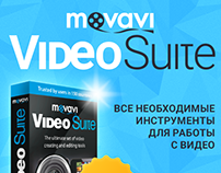 Movavi Video Suite Banners