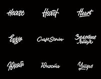lettering experiments, part 2