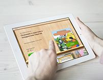 Сказка о пирогах. Kinderbook app