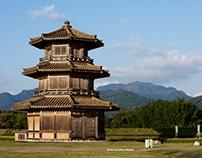 KIKUCHI CASTLE (built 1300 years ago)