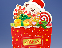 Gift candies box