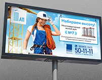 Стиль и рекламная кампания дома А11-7