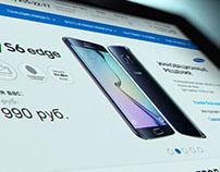 Samsung - официальный диллер