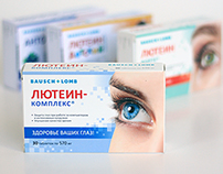 Lutein. A line of preparations for eyes health