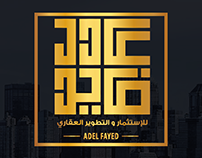 Adel Fayed Real Estate Development (kufyan) LOGO
