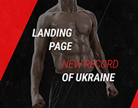 Ryvok. Landing Page for New Record of Ukraine