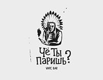 Grunge style logo